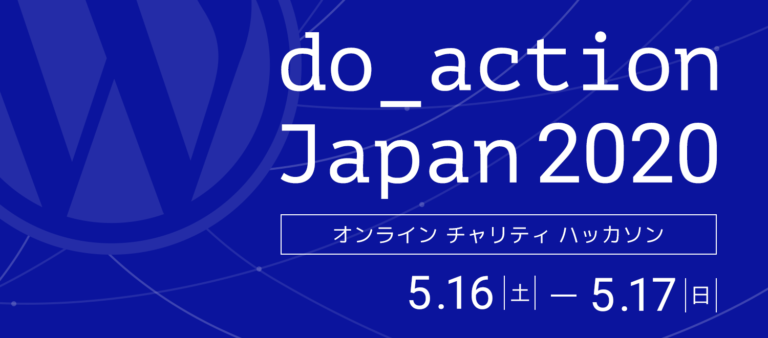 do_action